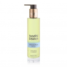 Chinois Blue Body Oil